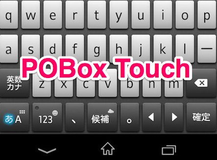 POBox Touch