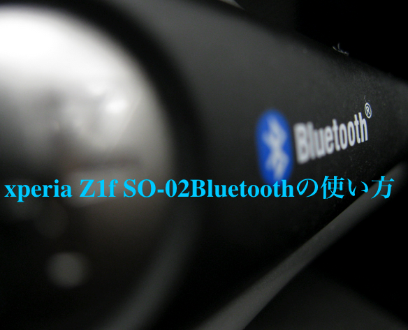 xperiaz1 Bluetooth