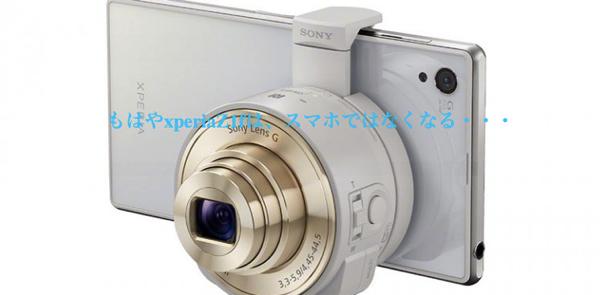「xperia Z1f SO-02F」USB、外部メモリ、文字入力、豊富なオプションにも注目だ!