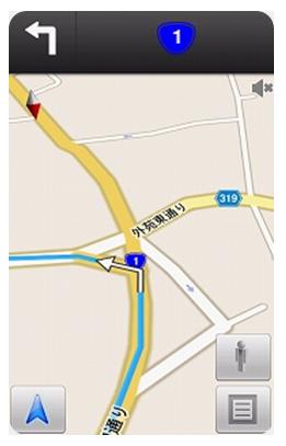 ナビケーションアプリ