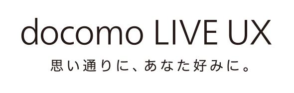 docomo LIVE UX