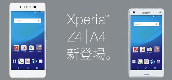 Xperia Z4